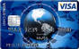 ICS World Visa Card