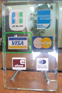 Verschiedene Kreditkarten-Logos