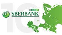 Sberbank Tagesgeld in Deutschland